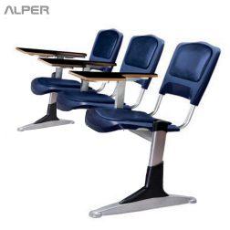 صندلی دانشجویی سه نفره - صندلی دانشجویی - صندلی آلپر - آلپر - مبلمان آلپر - صندلی تحصیلی - صندلی تحصیلی آلپر
