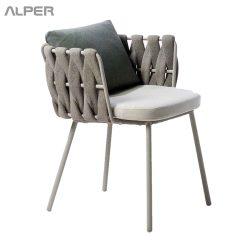 صندلی فضای باز - صندلی فلزی - صندلی - صندلی هتلی - صندلی کافی شاپی - صندلی آشپزخانه - صندلی رستورانی - صندلی رستوران - صندلی ناهارخوری - صندلی نهار خوری - صندلی ناهار خوری - صندلی پارچه ای - صندلی نرم - صندلی آشپزخانه - صندلی ناهارخوری - آلپر - Alper - outdoor chair - metal chair