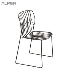 صندلی - صندلی مفتولی - صندلی مفتولی آهنی - صندلی آلپر - صندلی کافی شاپی - صندلی فضای باز - صندلی باغی - صندلی آشپزخانه - صندلی ناهارخوری - صندلی کافی شاپ - آلپر - Alper