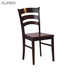 صندلی دو تیره - صندلی رستورانی - صندلی رستوران - صندلی تالاری - صندلی تالار - صندلی هتلی - صندلی هتل - صندلی ناهارخوری - صندلی آشپزخانه