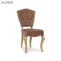 صندلی تالاری - صندلی تالار - صندلی آلپر - صندلی فلزی تالاری - صندلی تالاری فلزی