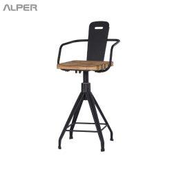صندلی یوفو - صندلی فلزی - صندلی - خرید اینترنتی میز و صندلی - آلپر - Alper - chair - coffeeshop chair - outdoor chair