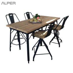 صندلی - صندلی یوفو دسته دار - صندلی یوفو - صندلی کافی شاپی - صندلی رستورانی - صندلی آشپزخانه - صندلی فضای باز