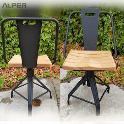 NHL-113iW-2 - صندلی یوفو - صندلی فلزی - صندلی - خرید اینترنتی میز و صندلی - آلپر - Alper - chair - coffeeshop chair - outdoor chair