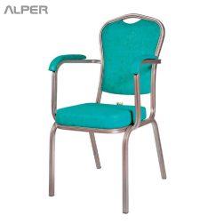 صندلی دسته دار - صندلی دسته دار بنکوئیت - صندلی بنکوئیت - صندلی هتلی - صندلی رستورانی - صندلی آلپر - صندلی پاندا - آلپر - مبلمان پاندا - مبلمان آلپر - میز و صندلی هتلی آلپر - صندلی هتلی آلپر - banquet chair