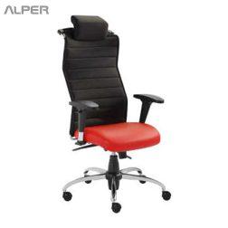 صندلی مدیریتی پشتی بلند - صندلی اداری - صندلی مدیریتی - صندلی های اداری - صندلی اداری - صندلی گردان - office chair - Alper chairs