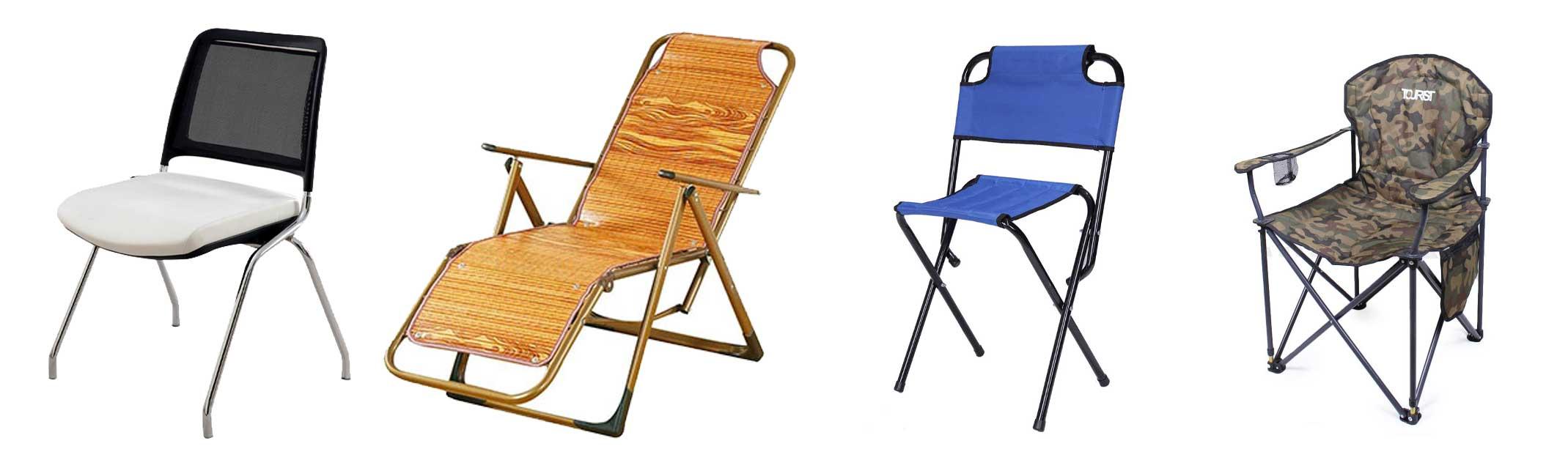 صندلی تاشو - صندلی تاشو مسافرتی - صندلی کمپینگ - صندلی مسافرتی تاشو