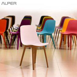 صندلی پلاستیکی چندمنظوره - صندلی پلاستیکی - صندلی فایبرگلاس - صندلی پروپیلن - صندلی پلاستیکی چندمنظوره