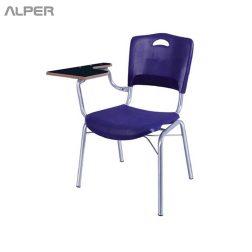 صندلی - صندلی دانشجویی - صندلی دسته دار - صندلی تحصیلی - صندلی آموزشی