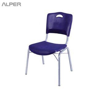 صندلی - صندلی انتظار - صندلی انتظار تک نفره