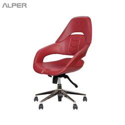 صندلی کارمندی جک دار - صندلی کارمندی -- صندلی اداری - صندلی - صندلی گردان - صندلی مدیریتی - صندلی جک دار - chair - office chair - official chair