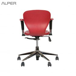 صندلی اداری صندلی کارمندی - آلپر فروشگاه اینترنتی مبلمان و دکوراسیون هتل، تالار، رستوران و کافی شاپ
