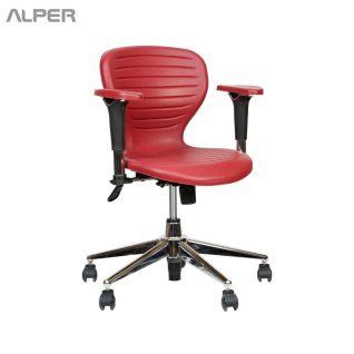 صندلی کارمندی صندلی گردان صندلی دسته دار - آلپر فروشگاه اینترنتی مبلمان و دکوراسیون هتل، تالار، رستوران و کافی شاپ