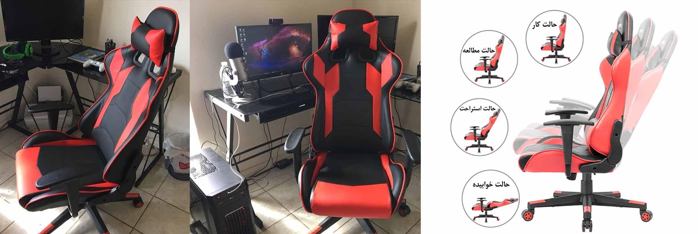 تغییر-اندازه-و-قابلیت-تنظیم-صندلی-بازی-گیمینگ-gaming-chair-size-ergonomi