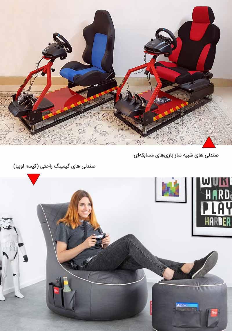 کیسه لوبیا - bean bag - gaming chair - confortable gaming chair - wkngd 'dldk' vhpjd - wkngd 'dldk' - wkngd low,w fhcd - wkngd fhcd - wkngd ihd fhcd