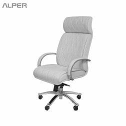 صندلی مدیریت - صندلی مدیریتی - official chair - office chair - صندلی ارگونومیک - صندلی دسته دار