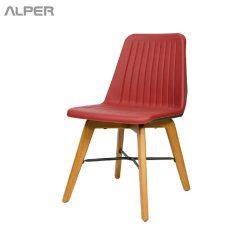 صندلی رستورانی پایه چوبی - صندلی رستورانی پایه فلزی - صندلی رستورانی - صندلی رستوران - صندلی - صندلی آشپزخانه - صندلی کافی شاپی - coffeeshop chair - chair - restaurant chair -