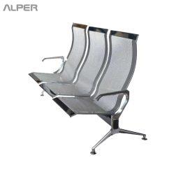 صندلی صندلی اداری صندلی انتظار - آلپر فروشگاه اینترنتی مبلمان و دکوراسیون هتل، تالار، رستوران و کافی شاپ