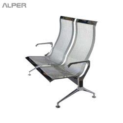 صندلی اداری صندلی انتظار فرودگاهی - آلپر فروشگاه اینترنتی مبلمان و دکوراسیون هتل، تالار، رستوران و کافی شاپ