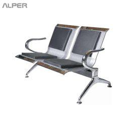 صندلی اداری صندلی انتظار - آلپر فروشگاه اینترنتی مبلمان و دکوراسیون هتل، تالار، رستوران و کافی شاپ