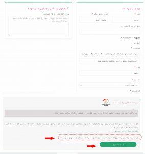 خرید آنلاین از آلپر