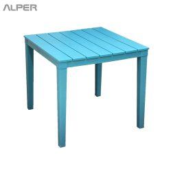 میز کافی شاپی پلاستیکی - آلپر فروشگاه اینترنتی مبلمان و دکوراسیون هتل، تالار، رستوران و کافی شاپ