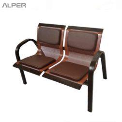 صندلی انتظار فرودگاهی-آلپر-فروشگاه اینترنتی مبلمان و دکوراسیون هتل، تالار، رستوران و کافی شاپ